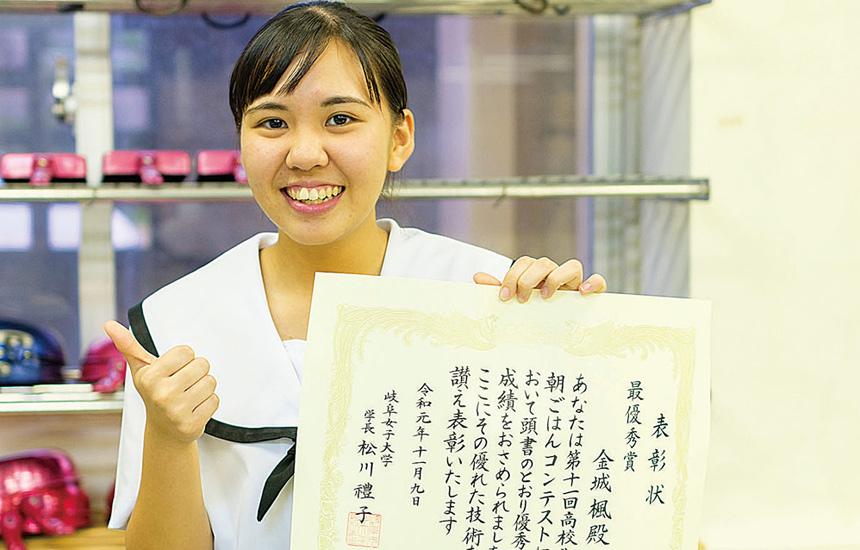 沖縄の高校力ドリームインタビュー